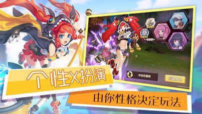 异纪元官方网站下载游戏正版图3: