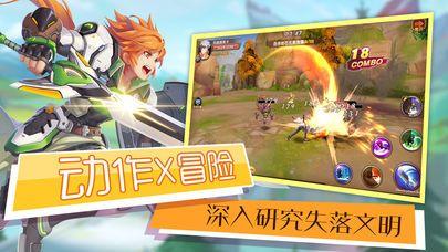 异纪元官方网站下载游戏正版图4: