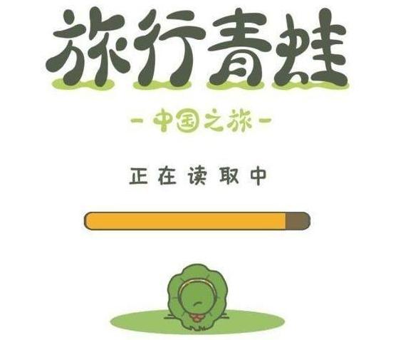 《旅行青蛙:中国之旅》5月开启公测:预约地址分享[多图]