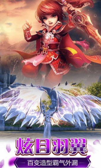神剑仙旅手游官网下载安卓版图3: