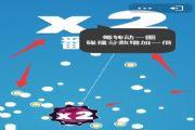 QQ引力球道具大全,全道具介绍[多图]