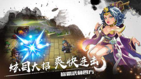 主公莫怂手机游戏下载最新版图3: