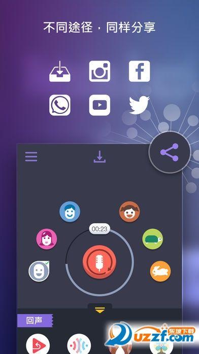 求生之战变声器辅助安卓手机版下载安装地址图3: