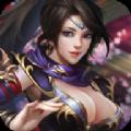 天山剑决手机游戏官方网站下载 v3.00.94