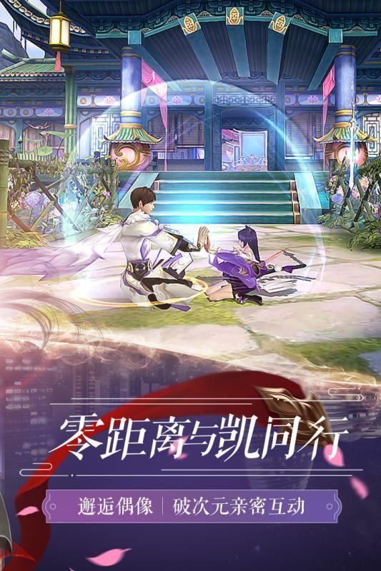 新诛仙世界游戏官方网站下载最新版图4: