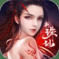 新诛仙世界游戏官方网站