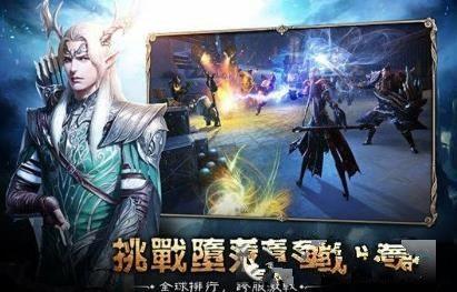 魔戒觉醒官方网站下载正版游戏图1: