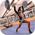 现代健身房模拟器安卓版