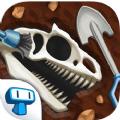 挖恐龙化石游戏