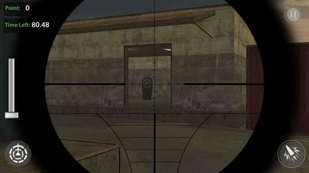 狙击高手安卓官方版游戏下载图1: