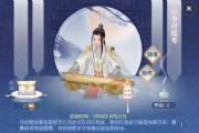 镇魔曲母亲节活动温情开启:分享祝福领取限时礼包[多图]