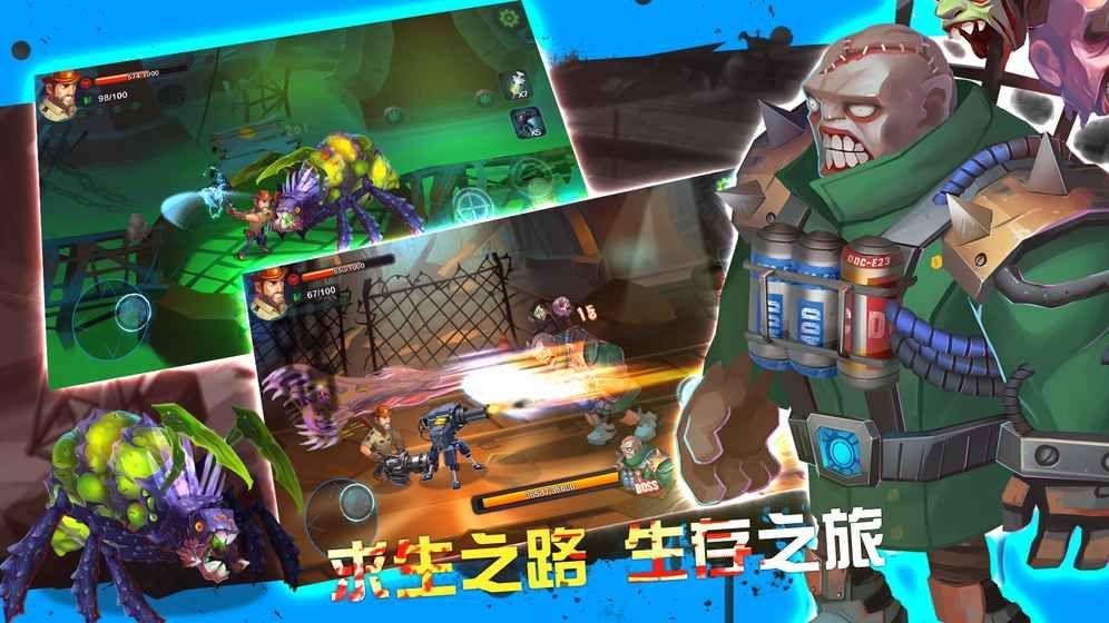 过关斩僵游戏安卓版下载地址图3: