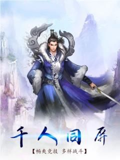 倚剑仙灵传官方网站下载正版游戏安装图1: