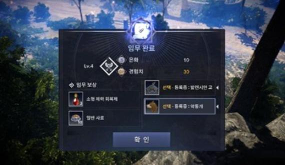 韩国综合游戏展2018PlayX4明日开启:全球游戏公司新作大公开![多图]