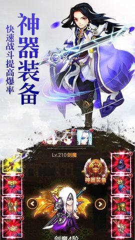 梦幻贰BT版手游下载公益服图2: