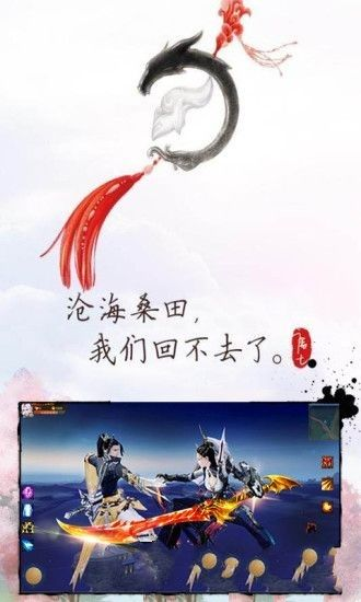 纵横无双手游官网下载安卓版图3: