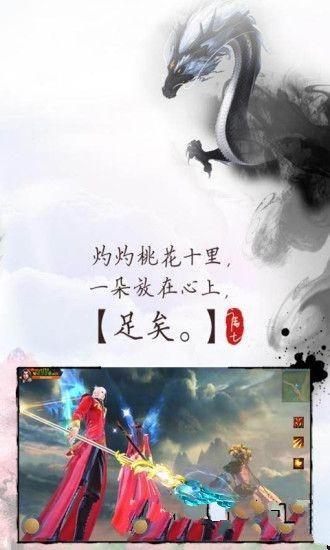 纵横无双手游官网下载安卓版图2: