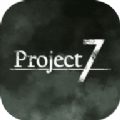Project7安卓版