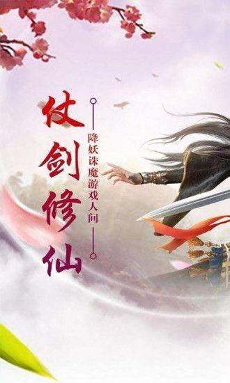 纵横无双手游官网下载安卓版图4: