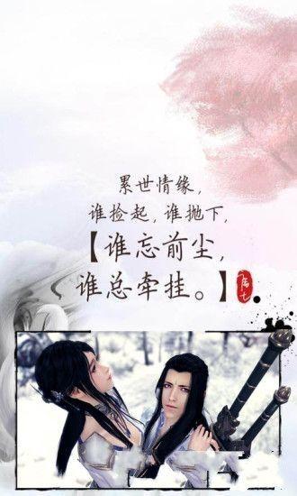 纵横无双手游官网下载安卓版图1: