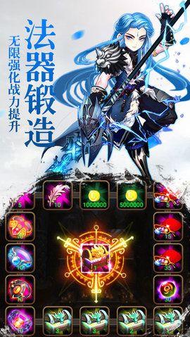 梦幻贰BT版手游下载公益服图1: