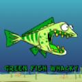 搞怪绿鱼游戏