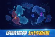 QQ飞车手游6月1日更新了什么:6.1停服更新内容介绍[多图]