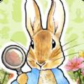 彼得兔小小村落的遗失物安卓版