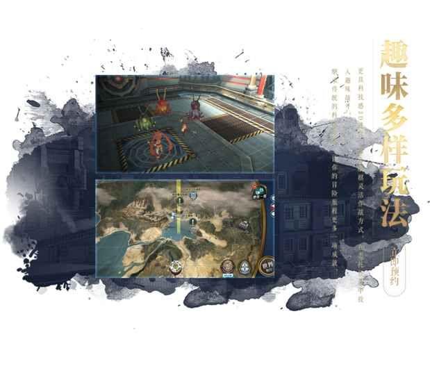 英雄传说星之轨迹官网下载手游正式版图4: