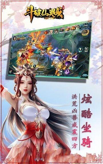 修仙灵域游戏官方网站下载最新版图2: