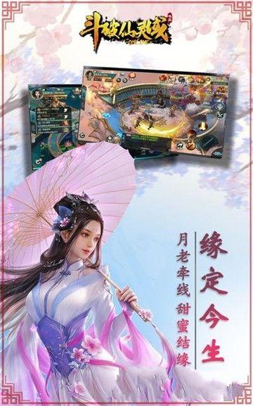 修仙灵域游戏官方网站下载最新版图1: