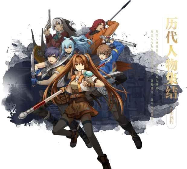 英雄传说星之轨迹官网下载手游正式版图2: