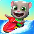 汤姆猫的摩托艇2修改版