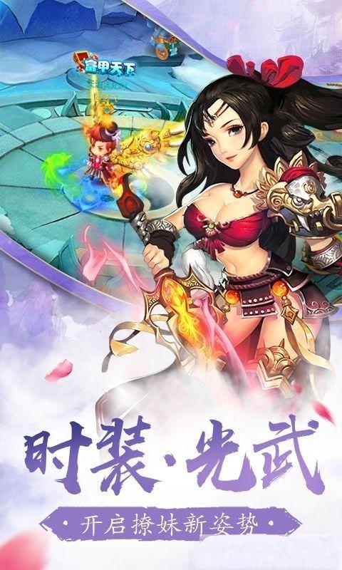 云游仙境手游官网下载安卓版图3: