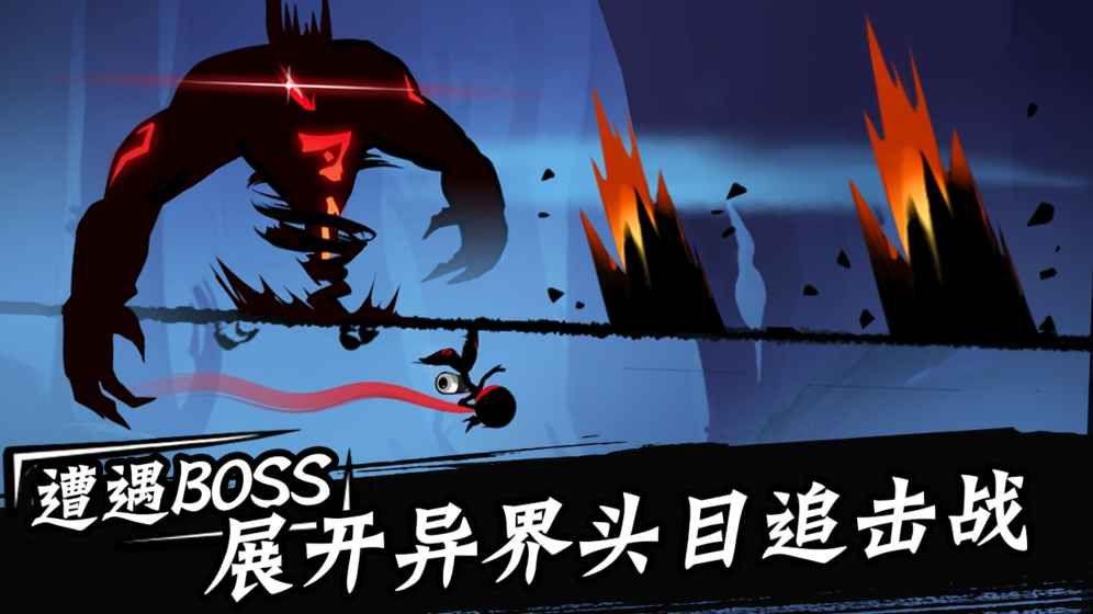 忍者必须死3无限勾玉修改版下载图4: