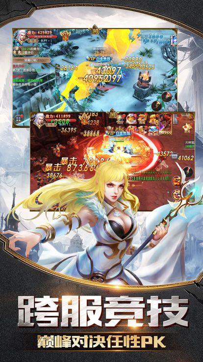 神魔幻想2官方网站最新版游戏下载地址图3: