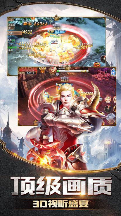 神魔幻想2官方网站最新版游戏下载地址图5:
