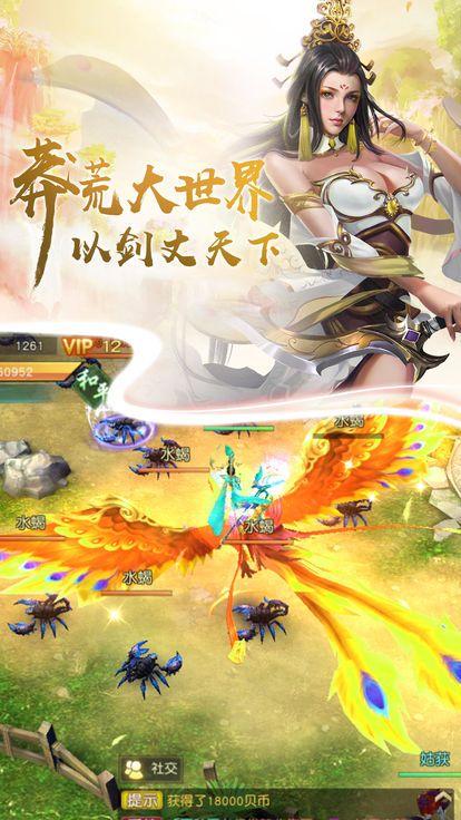 九州主宰官方网站手机游戏下载最新版图1: