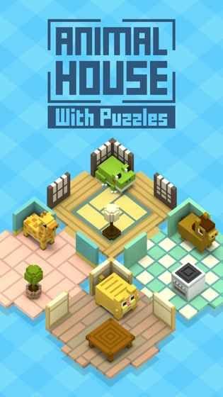 动物之家拼图游戏最新安卓版下载地址图5:
