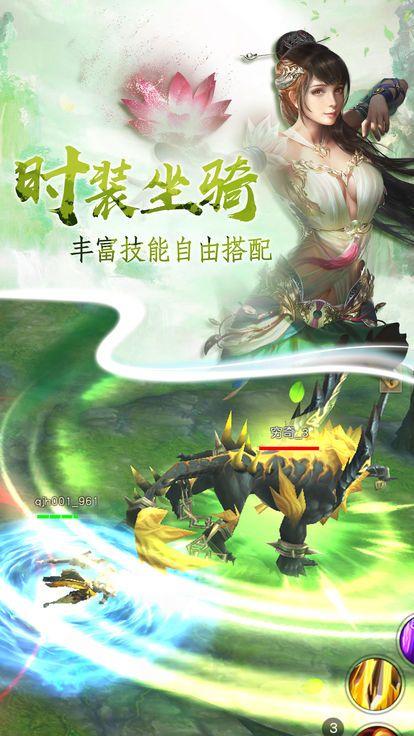 九州主宰官方网站手机游戏下载最新版图4: