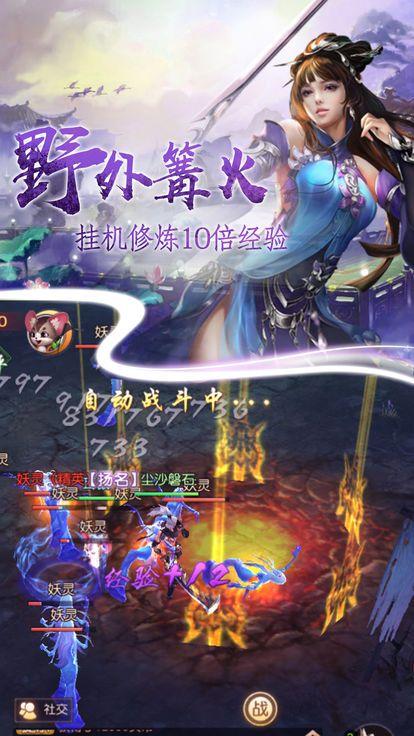 九州主宰官方网站手机游戏下载最新版图2: