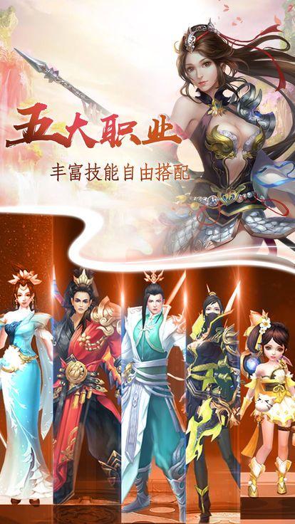 九州主宰官方网站手机游戏下载最新版图5: