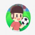 点球王者小程序游戏安卓最新版 v1.0