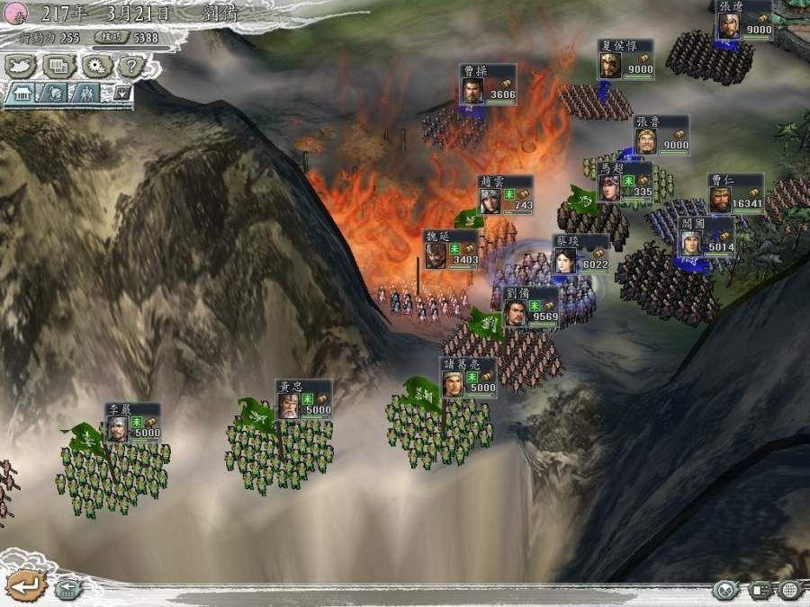三国志11移植安卓版手机游戏下载最新版图1: