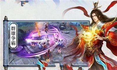 乾坤剑域游戏ios苹果版地址下载图3: