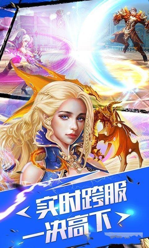 仙舞苍穹手游安卓最新版图5:
