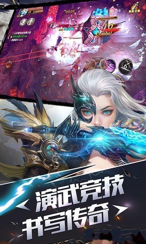 仙舞苍穹手游安卓最新版图3: