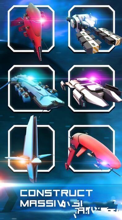 EVE阿森松战争游戏最新中文版下载图3: