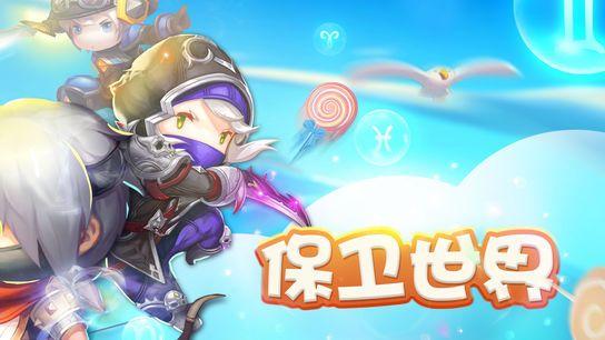 女神联萌官方网站正版游戏下载地址图1: