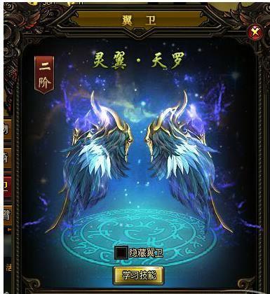 天辰诀游戏官方网站下载安卓版安装图1: